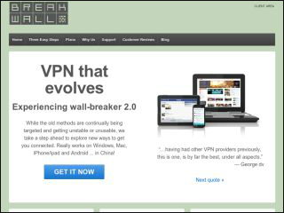 Breakwall.net VPN Review
