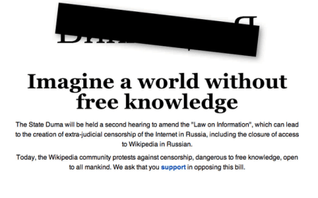 internet blacklist sites